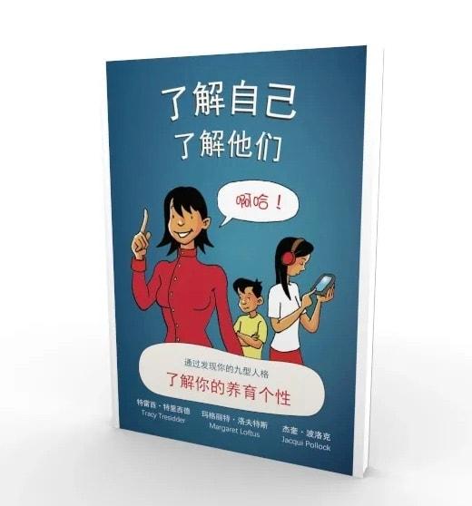 3dbook Chinese